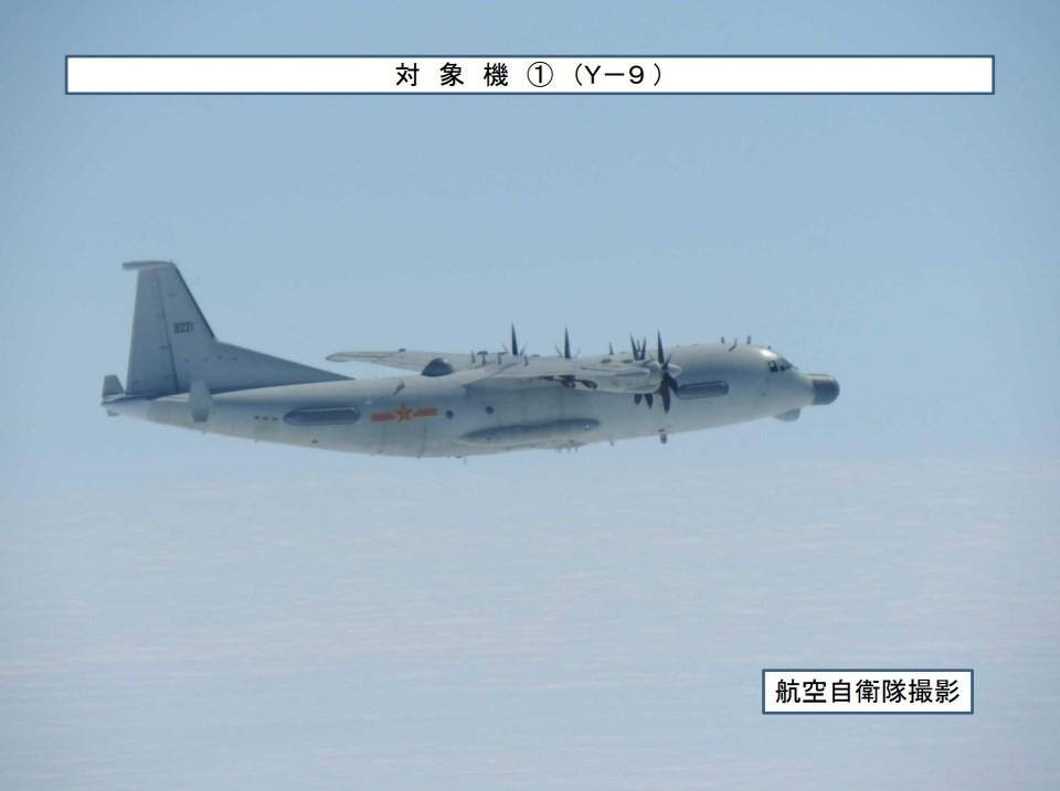 圖/日本防衛省網頁