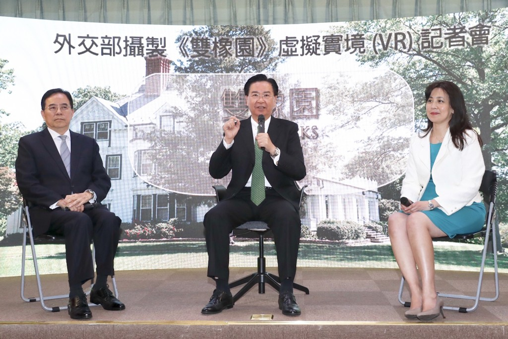 Foreign Minister Joseph Wu attends the press conference of the foreign ministry's first VR film release on April 2 (Source: CNA)