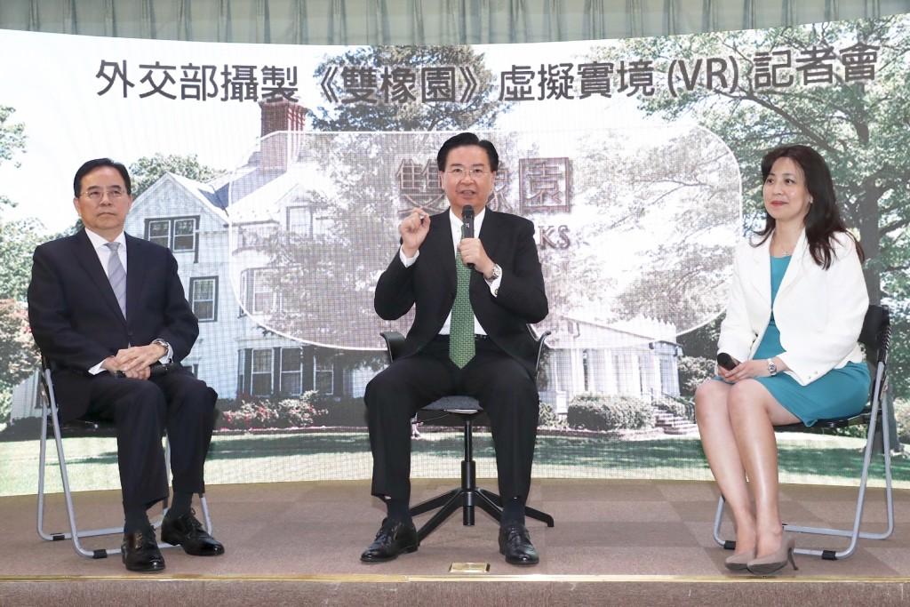 外交部2日舉行「外交部攝製雙橡園虛擬實境」記者會,外交部長吳釗燮(中)出席 並分享使用VR觀看導覽影片的心得(照片來源:中央社提供)