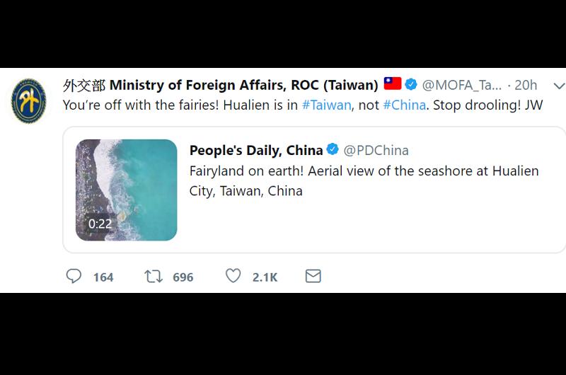 外交部長推特嗆人民日報(圖/推特擷圖)
