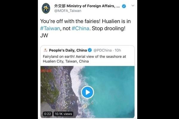 (Screenshot of MOFA tweet)