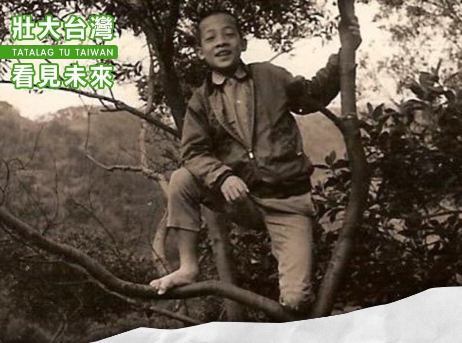 A childhood photo of ex-Premier William Lai (photo from Lai's Facebook page).