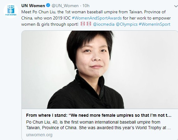 Taiwanese baseball umpire labeled as from 'Taiwan, Province of China' by UN (screenshot from UN Women Twitter account).