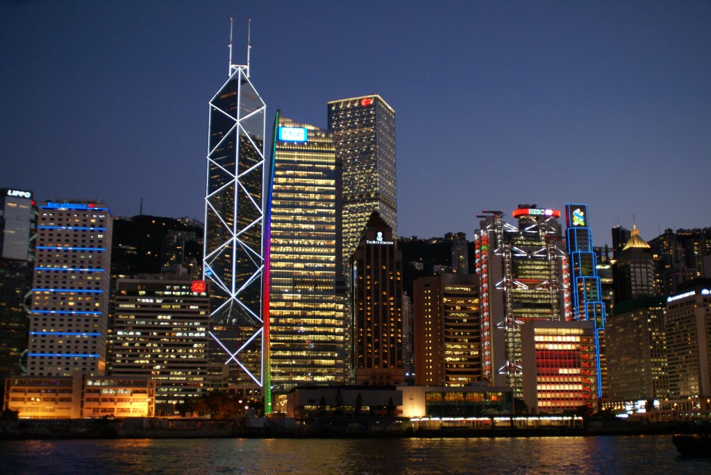The photo shows Central Hong Kong
