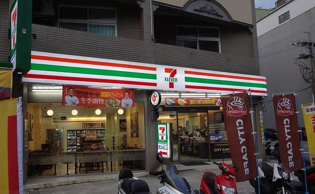 A 7-Eleven in Keelung (photo by Solomon203)