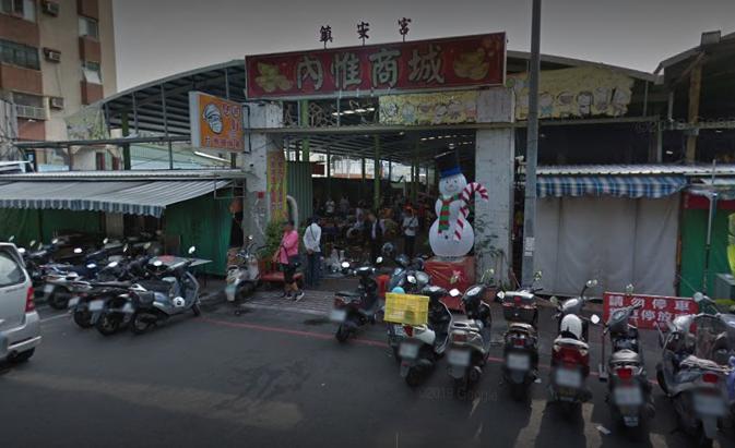 Night Market exterior (Photo from Google Maps)