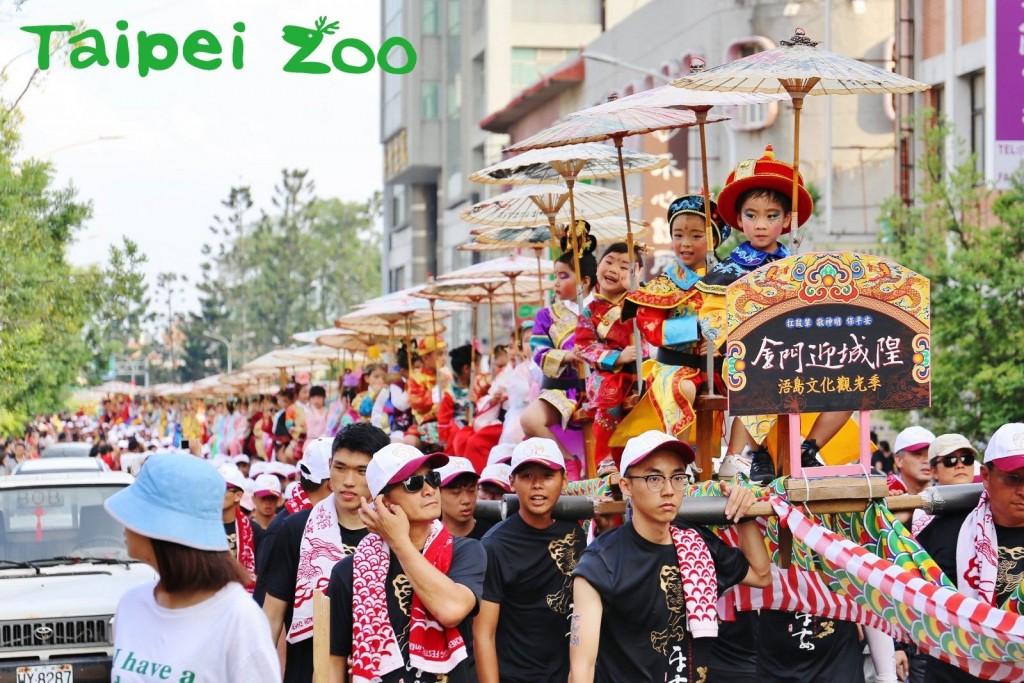 「2019浯島城隍文化觀光季暨水獺推廣活動」將在台北市動物園大門廣場前舉辦小型的遶境體驗活動。(照片由台北市立動物園提供)