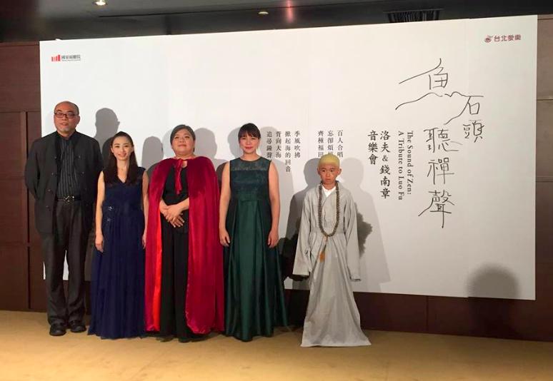 「魚・石頭・聽禪聲」將於5/11國家音樂廳演出(圖/台灣英文新聞 Lyla Liu)