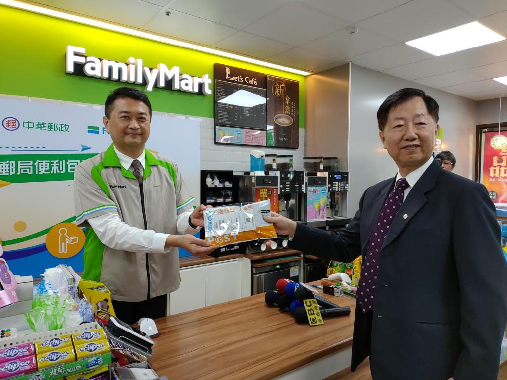 全家與中華郵政即日起聯手推出「郵局便利包店寄宅」服務,賣家24小時都可寄貨。(全家提供)