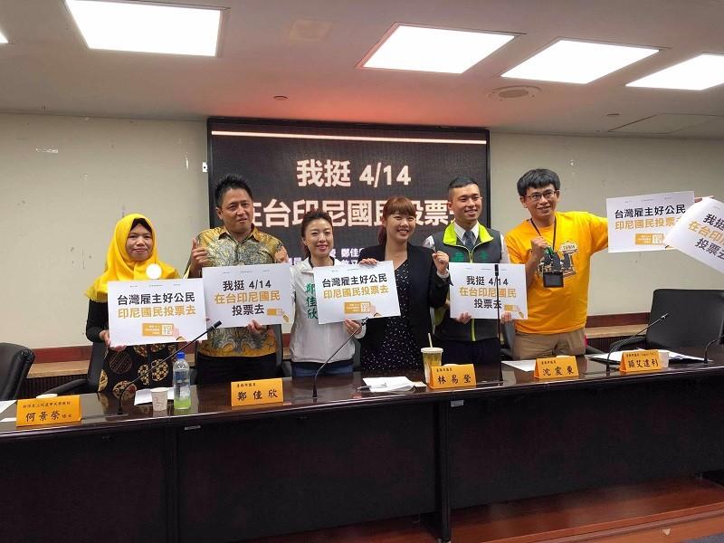 (Photo courtesy of New PowerParty's Tainan City Councilor Lin Yi-ying)