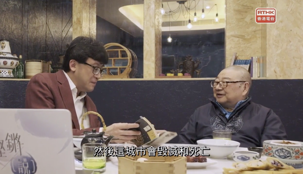 "Ni Kuang talking to Paul Shieh Wing-tai SC, host of ""Hong Kong Connection."" (Screenshot from Hong Kong Connection)"