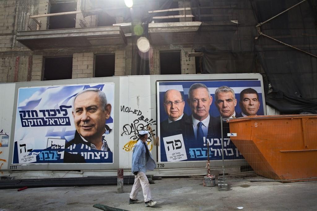 以色列9日舉行國會選舉,根據出口民調,現任總理尼坦雅胡(左)領導的聯合黨與主要挑戰者甘茨(右3)領導的藍白聯盟不分軒輊。(美聯社提供)