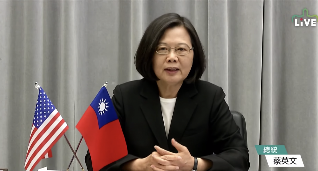 (Screenshot of President Tsai's Videoconference with Three US Think Tanks)