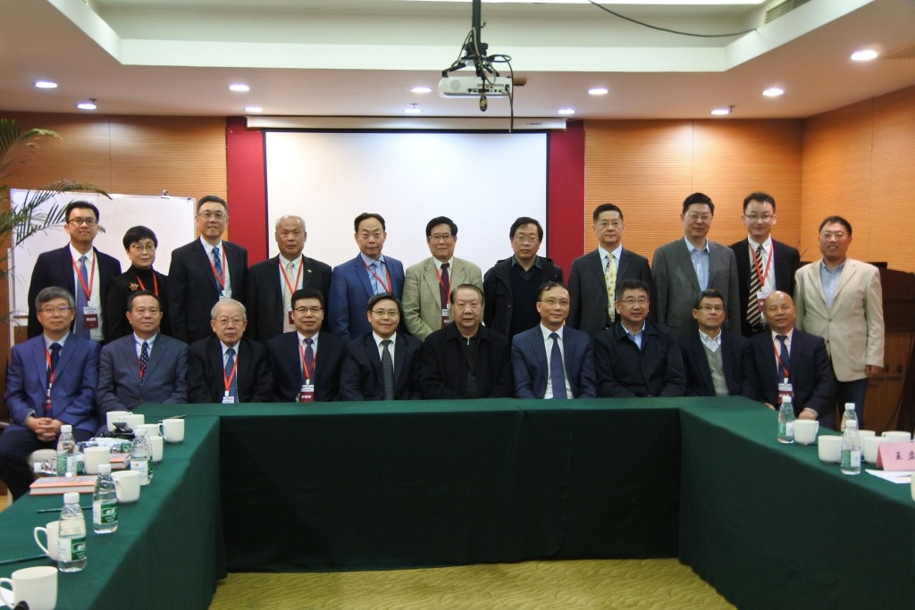 """Chinese scholars met in Shanghai today to discuss the """"Taiwan plan."""""""