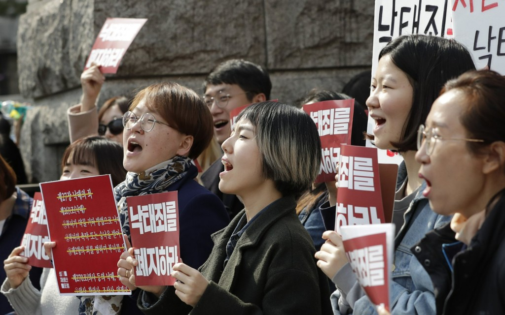 South Korea's constitutional court rules to lift abortion ban