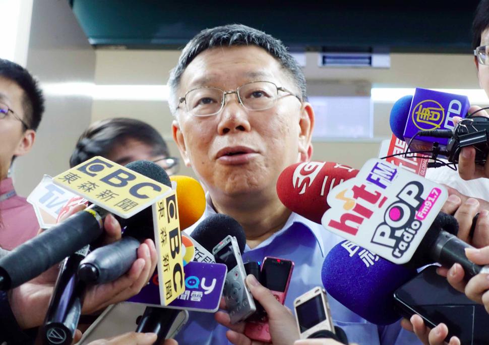 美媒指出,台灣可能產出2位「危險親中候選人」,分別為高雄市長韓國瑜,以及台北市長柯文哲(圖/中央社)