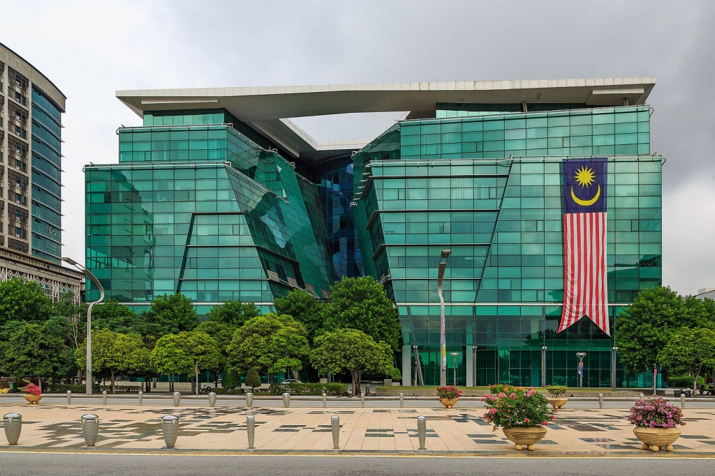 Malaysia Ministry of Health