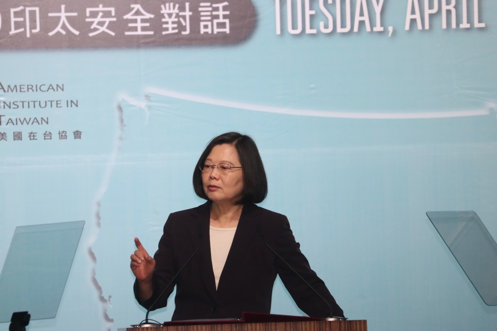 Tsai Ing-wen delivered a special address at the event to commemorate 40 years of the TRA.