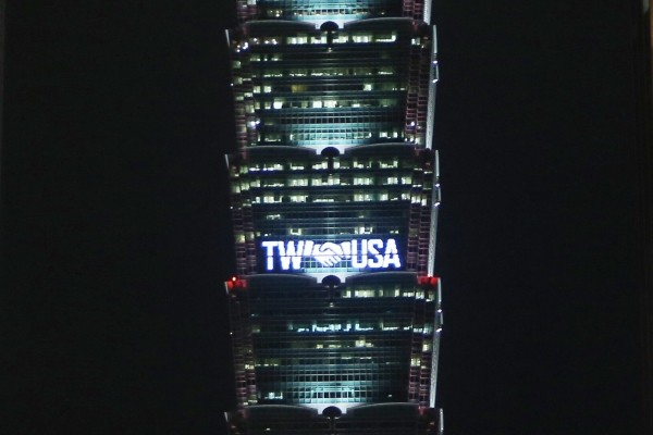 Photo of the Day: Taipei 101 sign commemorates TRA 40th anniversary