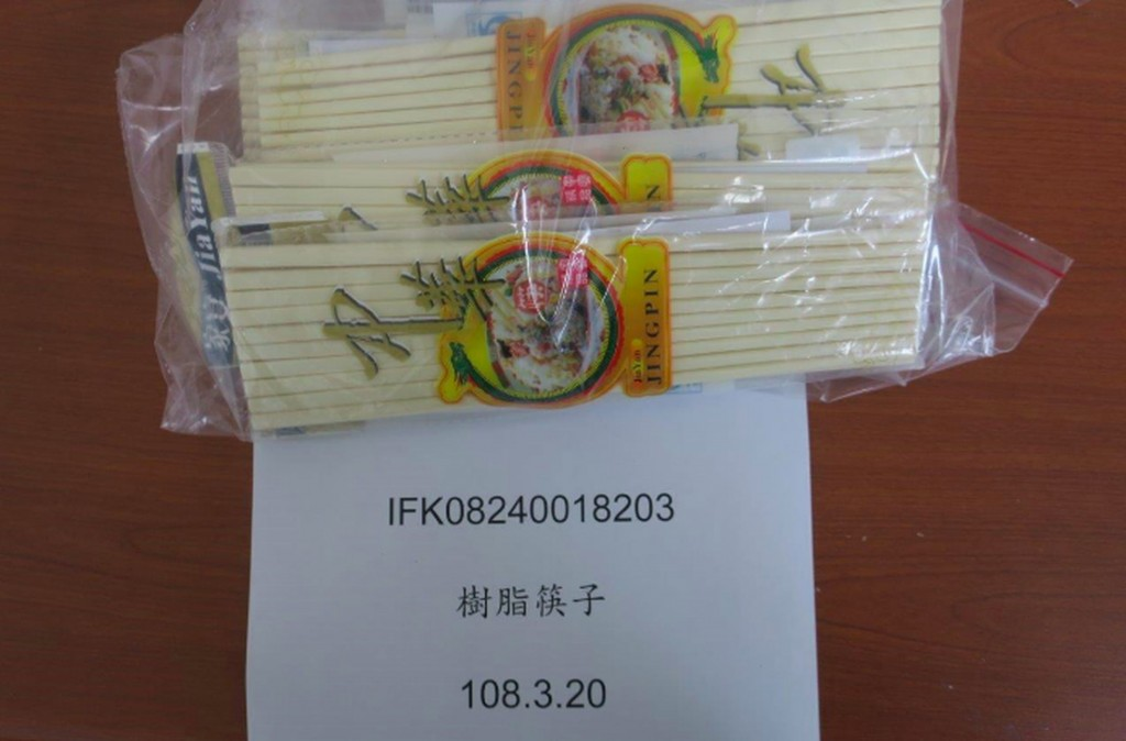 Taiwan destroyed 35,000 pairs of chopsticks from China.