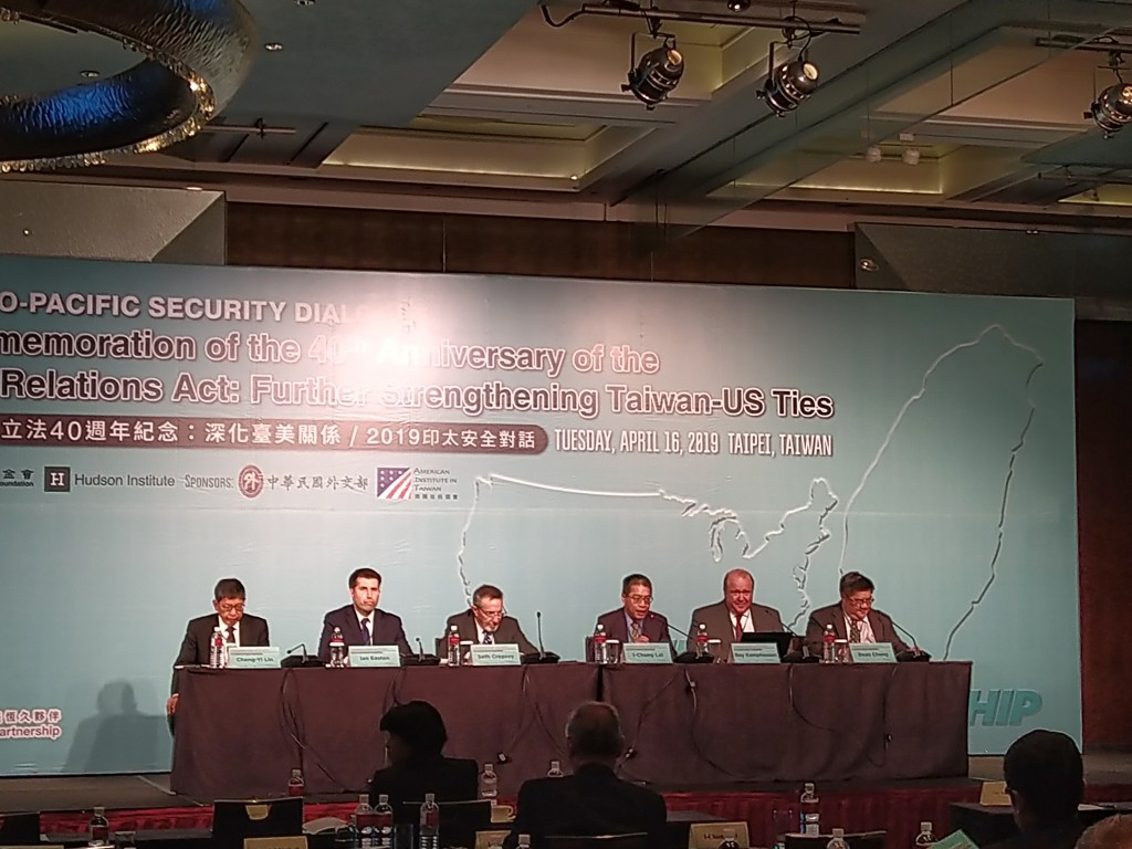 A panel of defense experts discussed the future of security alliances between Taiwan and its partners.