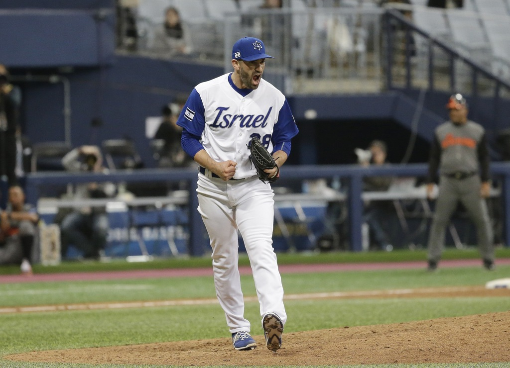 Israel's pitcher Josh Zeid celebrates his team's victory against Netherlands after the first round game of the World Baseball Classic a...