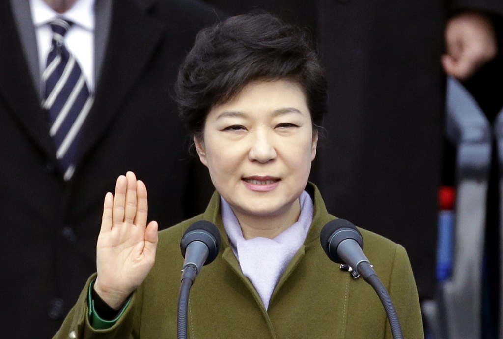 FILE - In this Feb. 25, 2013 file photo, South Korea's new President Park Geun-hye takes an oath during her inauguration ceremony at th...