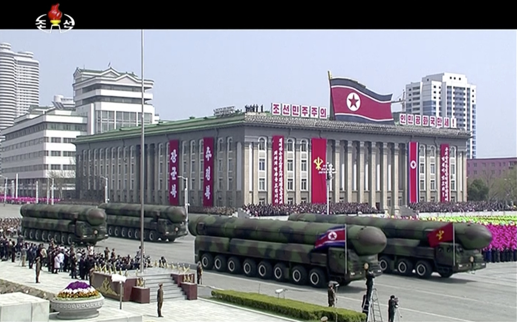 Armée nord coréenne / Korean People's Army (KPA)  - Page 9 A4bddd0929d0468a863fdfe43bba028f