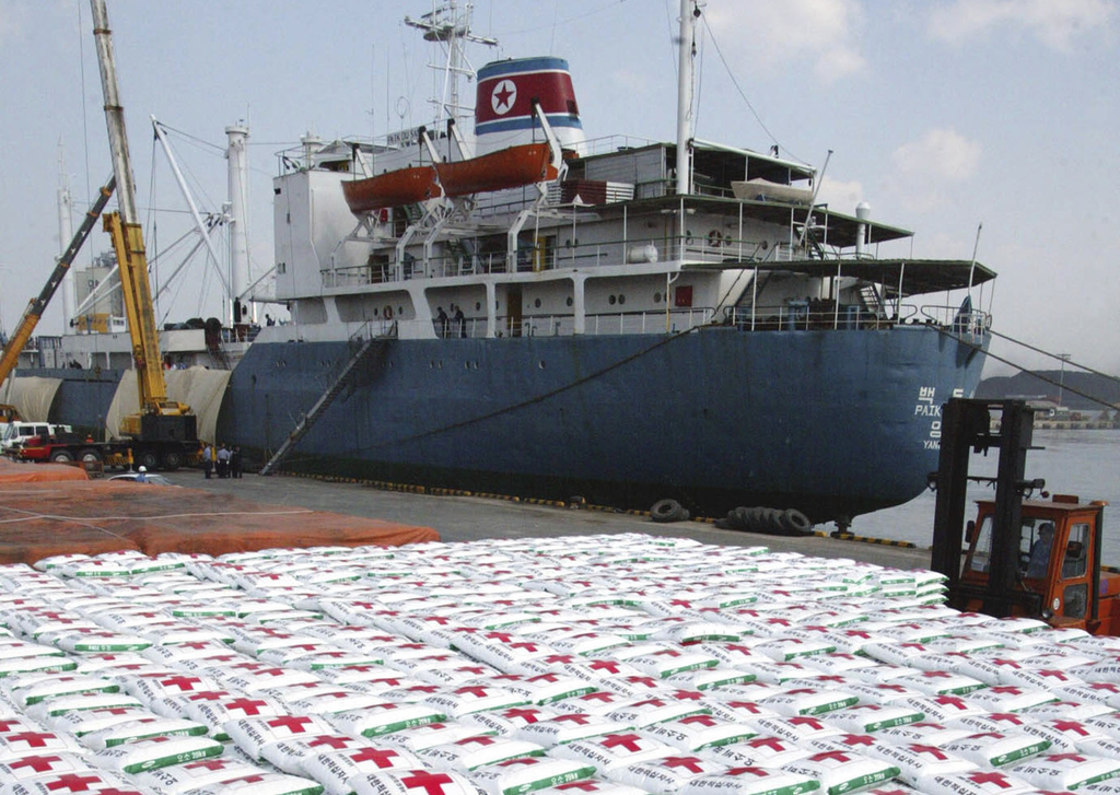 In this May 23, 2005, file photo, a North Korea cargo ship Paik Du San cast anchor as the bags of fertilizer are loading its at Ulsan port in Ulsan, S...