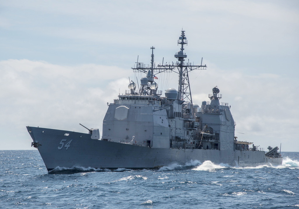 USS McCain crash is 4th Navy accident in Paci    | Taiwan News