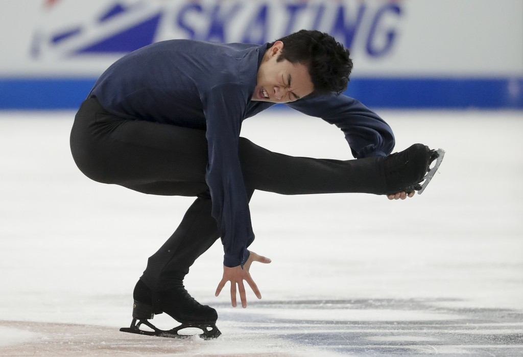 FILE - In this Nov. 25, 2017 file photo, Nathan Chen, of the United States, performs during the men's free skate at the 2017 Bridgestone Skate America