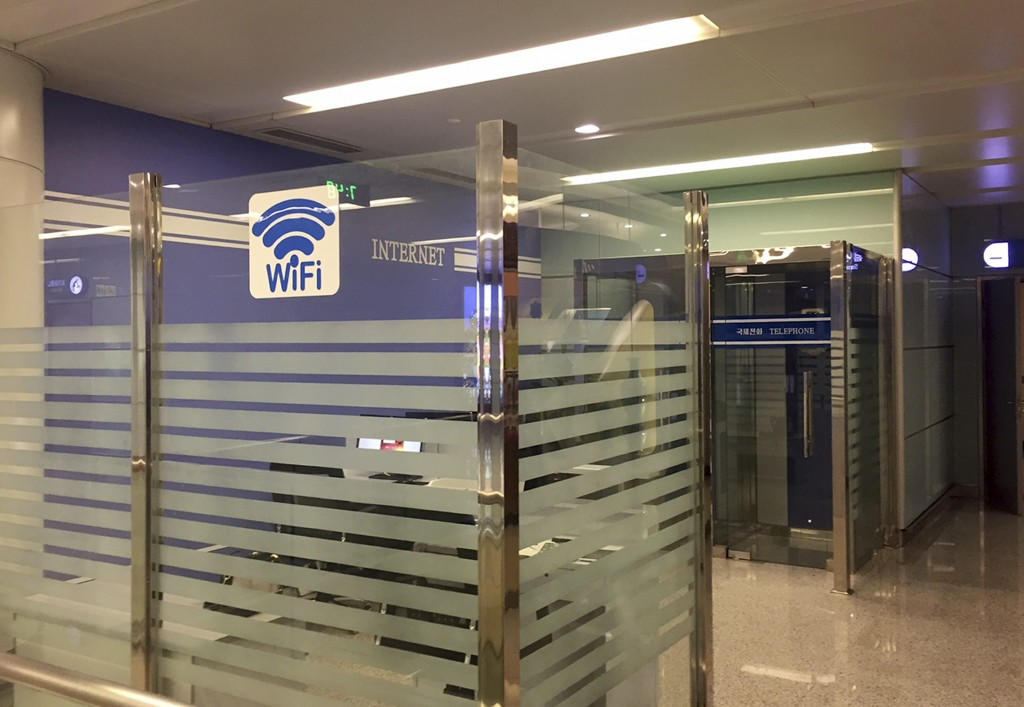 This Dec. 23, 2017, photo shows the Internet corner in the departures lobby of Pyongyang's international airport. Despite being one of the least Inter...