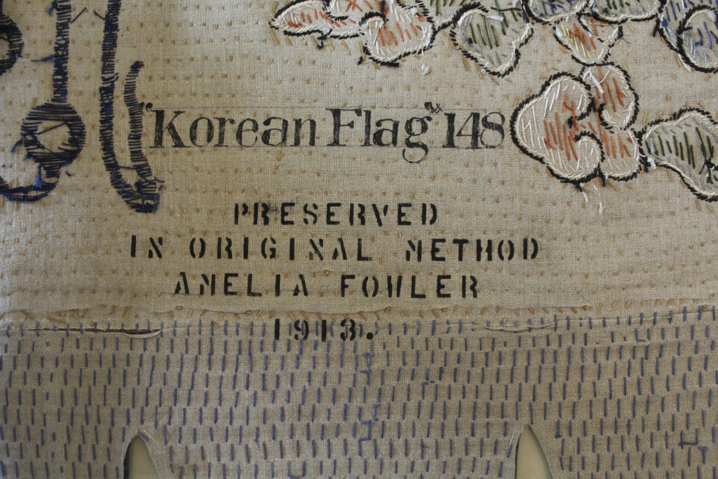 This undated photo provided by the  U.S. Naval Academy Museum shows a detail of a flag, showing Amelia Fowler's stamp at the U.S. Naval Academy Museum...