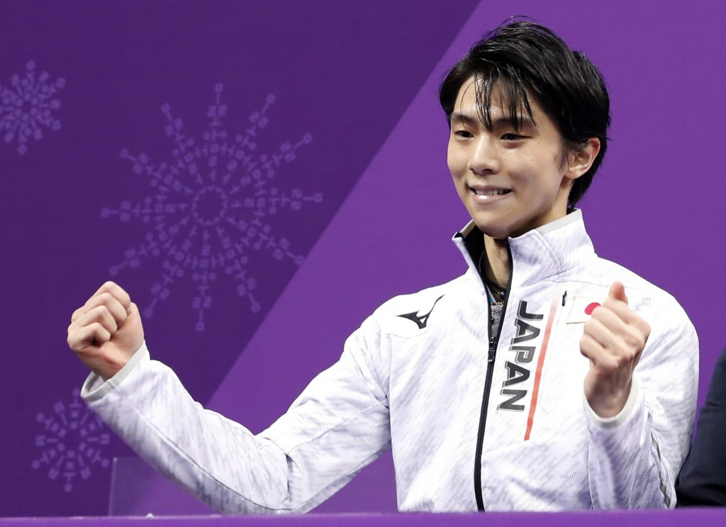 Japanese skater showered with Winnie-the-Pooh's after flawless performance