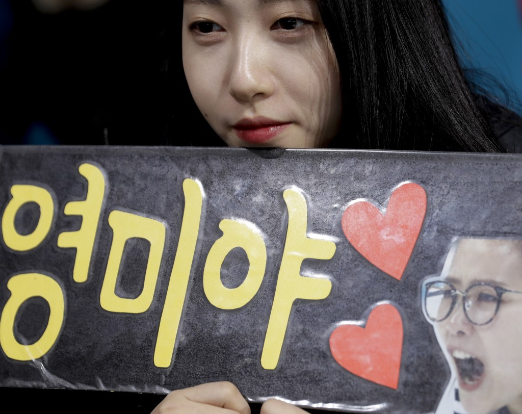 FILE - In this Feb. 23, 2018, file photo, a South Korea supporter holds a picture of South Korea's skip Kim Eunjung as she watches her team during a w...