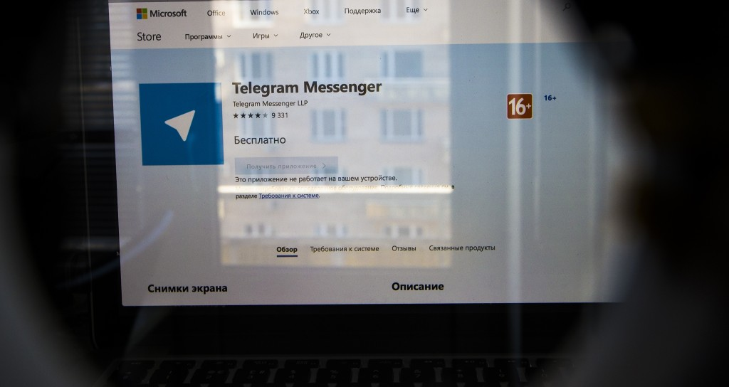 The website of the Telegram messaging app is seen on a computer's screen in Moscow, Russia, Friday, April 13, 2018. A Russian court has ordered the bl