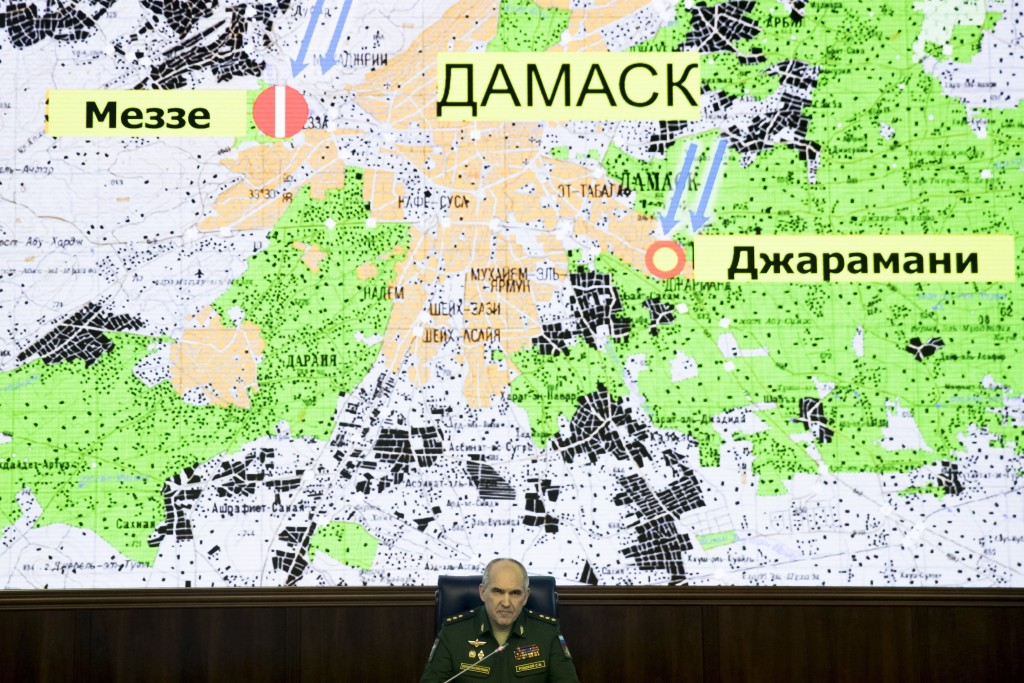 Col. Gen. Sergei Rudskoi of the military's General Staff speaks during a briefing at the Russian Defense Ministry in Moscow, Russia, Saturday, April 1