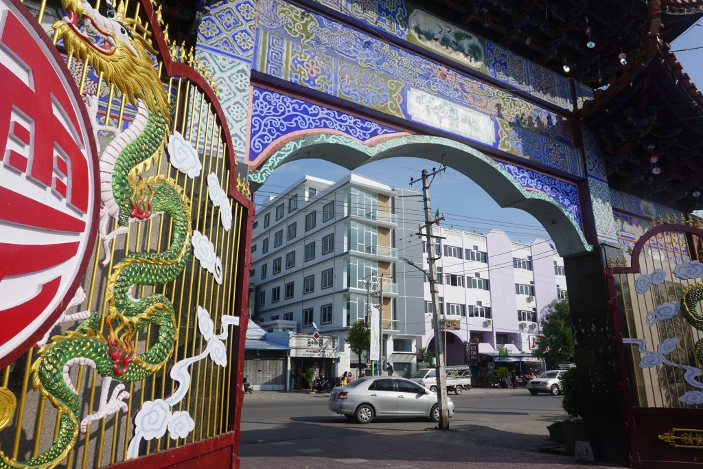 This Nov. 2, 2017, photo shows a Chinese temple in the heart of Mandalay, one of many in the city. The road outside is lined with buildings owned by t...