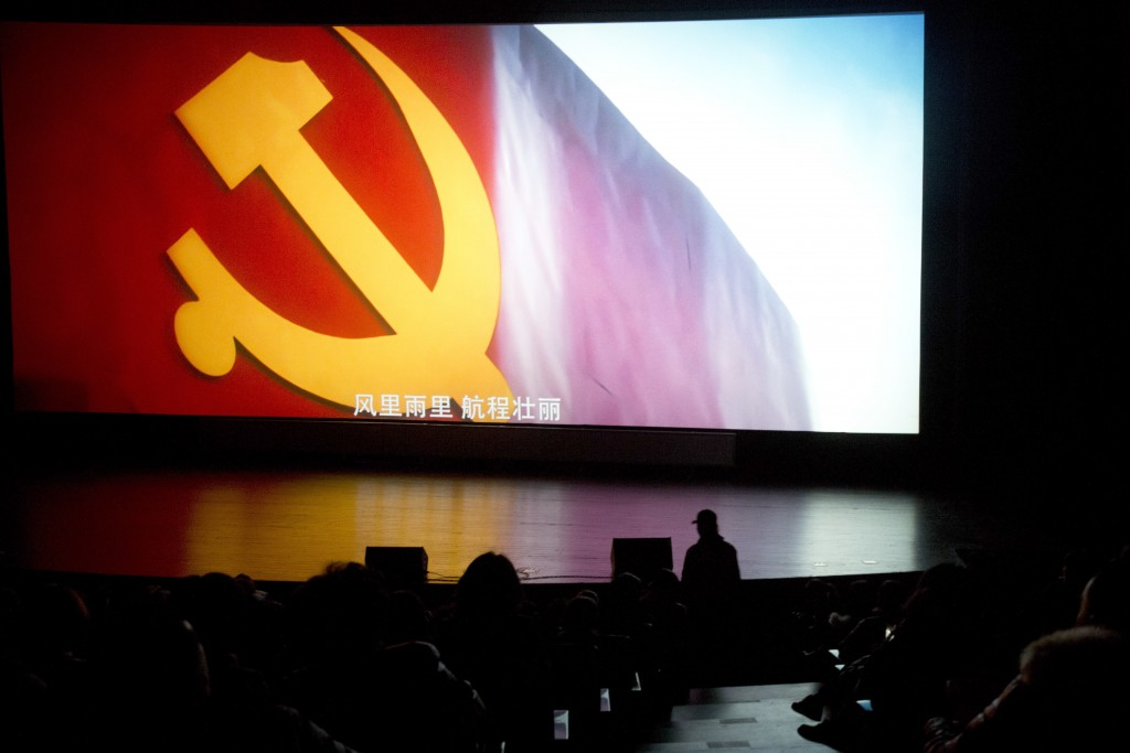 """In this Thursday, March 22, 2018 photo, the state-backed documentary film """"Amazing China"""" shows the Communist party flag and subtitles in Chinese """"In ..."""