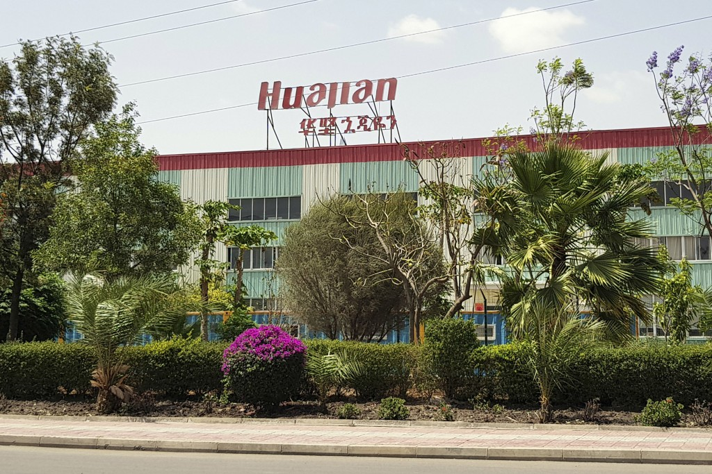 This March 21, 2018 photo shows Huajian's factory in the town of Dukem near the capital, Addis Ababa, Ethiopia. The Chinese company that manufactured ...