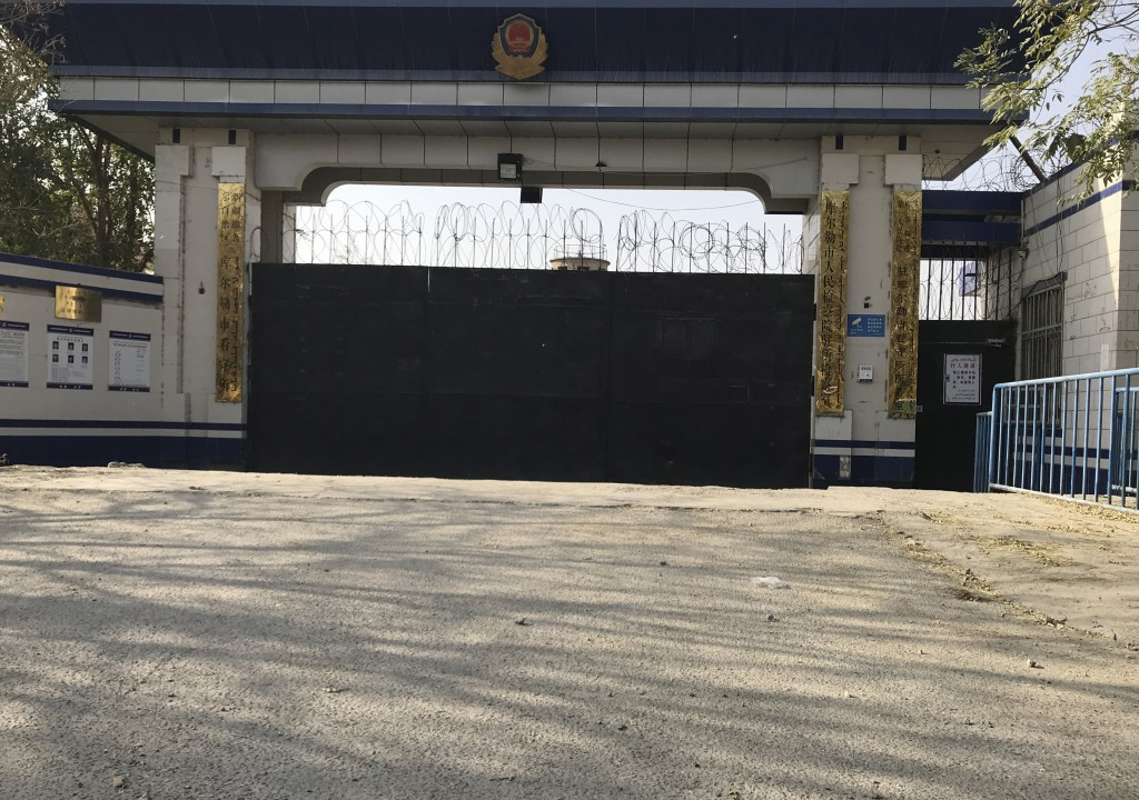 In this Nov. 2, 2017, photo, the entrance to a jail which locals say is used to hold those undergoing political indoctrination program in Korla in wes