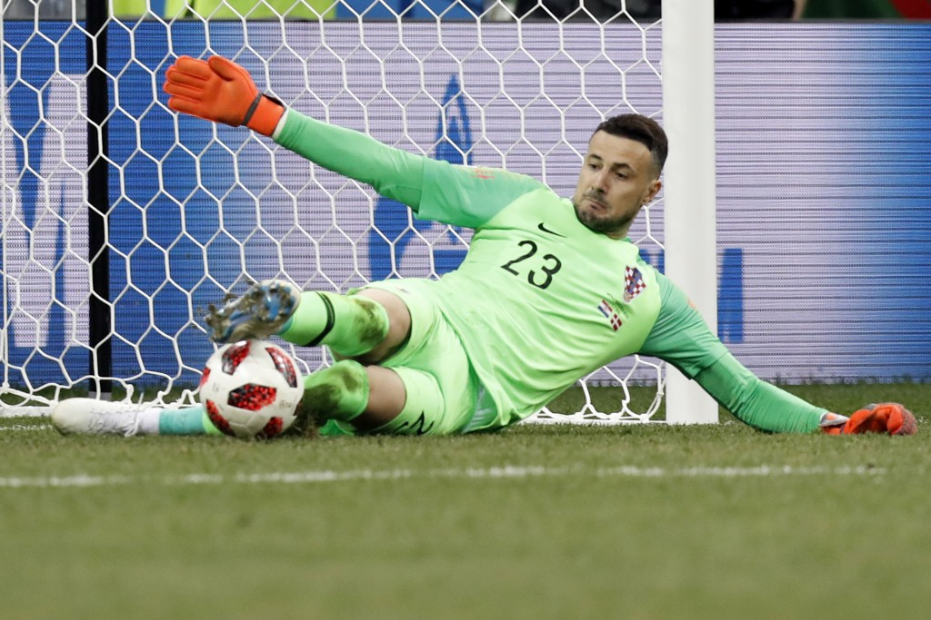 Croatia goalkeeper Danijel Subasic saves the decisive penalty during a penalty shoot out after extra time during the round of 16 match between Croatia