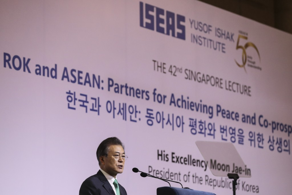"South Korea's President Moon Jae-in delivers his speech entitled ""ROK and ASEAN: Partners for Achieving Peace and Co-prosperity in East Asia"" during t"