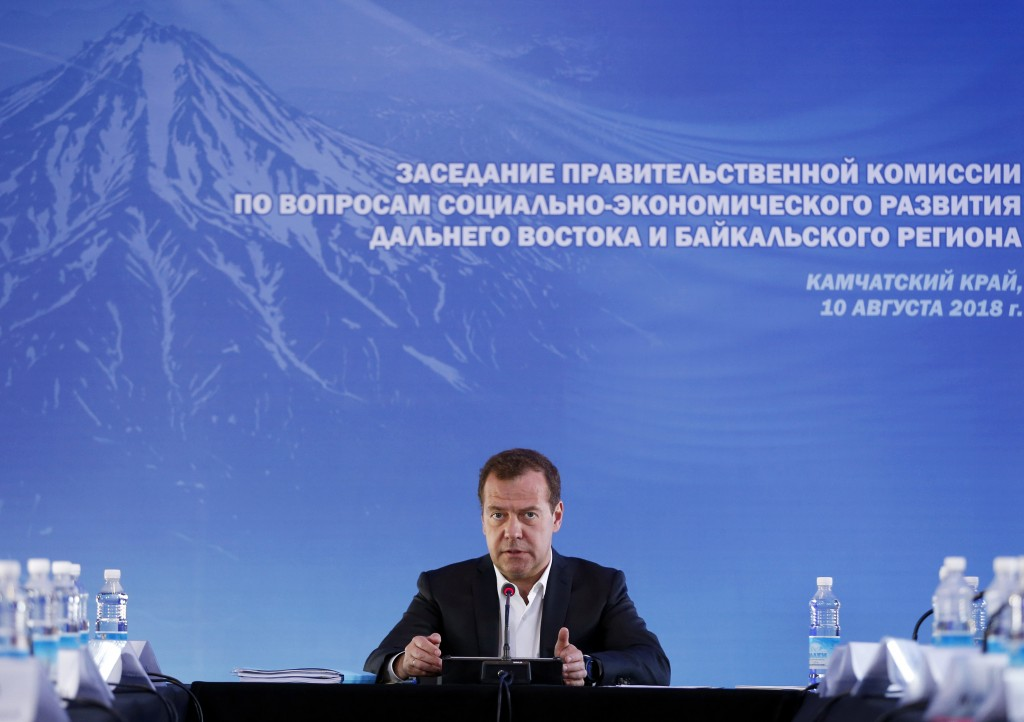 Russian Prime Minister Dmitry Medvedev speaks during a meeting in Kamchatka Peninsula region, Russian Far East, Russia, Friday, Aug. 10, 2018. Russia'
