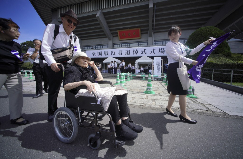 102-year-old Harumi Serigano who lost her husband during the WWII in Okinawa with other bereaved family members arrive for a national memorial ceremon...