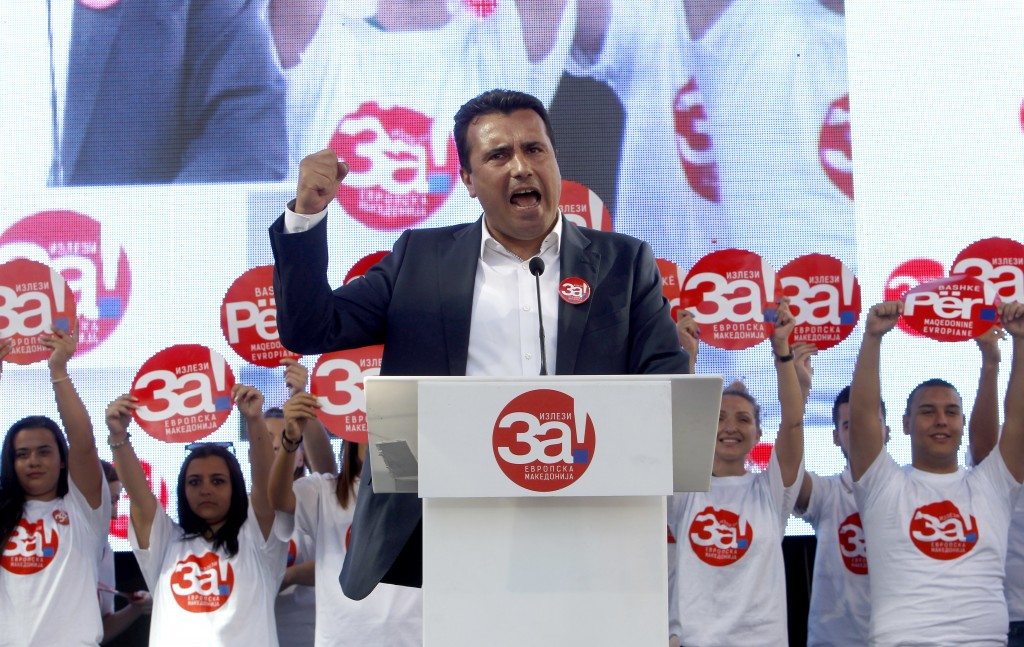 "Macedonian Prime Minister Zoran Zaev speaks during a pre-referendum rally named ""For European Macedonia"", in Skopje, Macedonia, Sunday, Sept. 16, 2018"