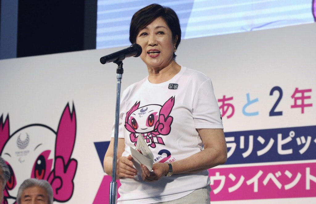 """FILE - In this Aug. 25, 2018, file photo, Governor of Tokyo Yuriko Koike speaks during the countdown event of """" Two Years to Go to the Tokyo 2020 Para..."""