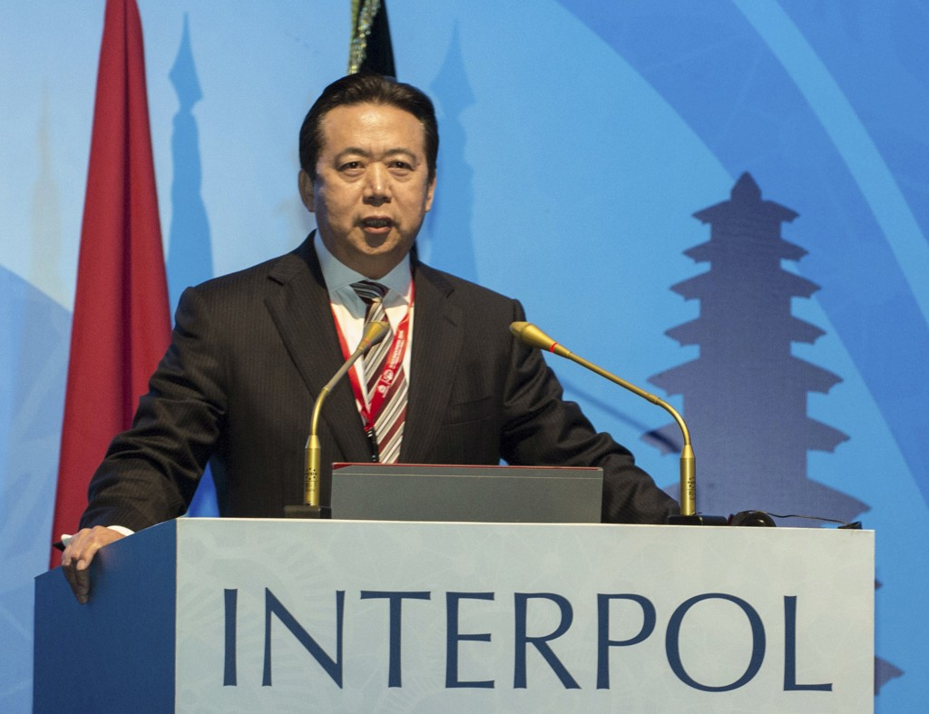 FILE - In this Nov. 10, 2016 file photo, released by Xinhua News Agency, then China's Vice Minister of Public Security Meng Hongwei delivers a campaig