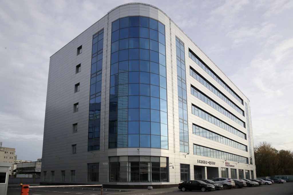 """A view of a business centre building known as the so-called """"troll factory's"""" new office in St.Petersburg, Russia, Saturday, Oct. 20, 2018. The troll ..."""