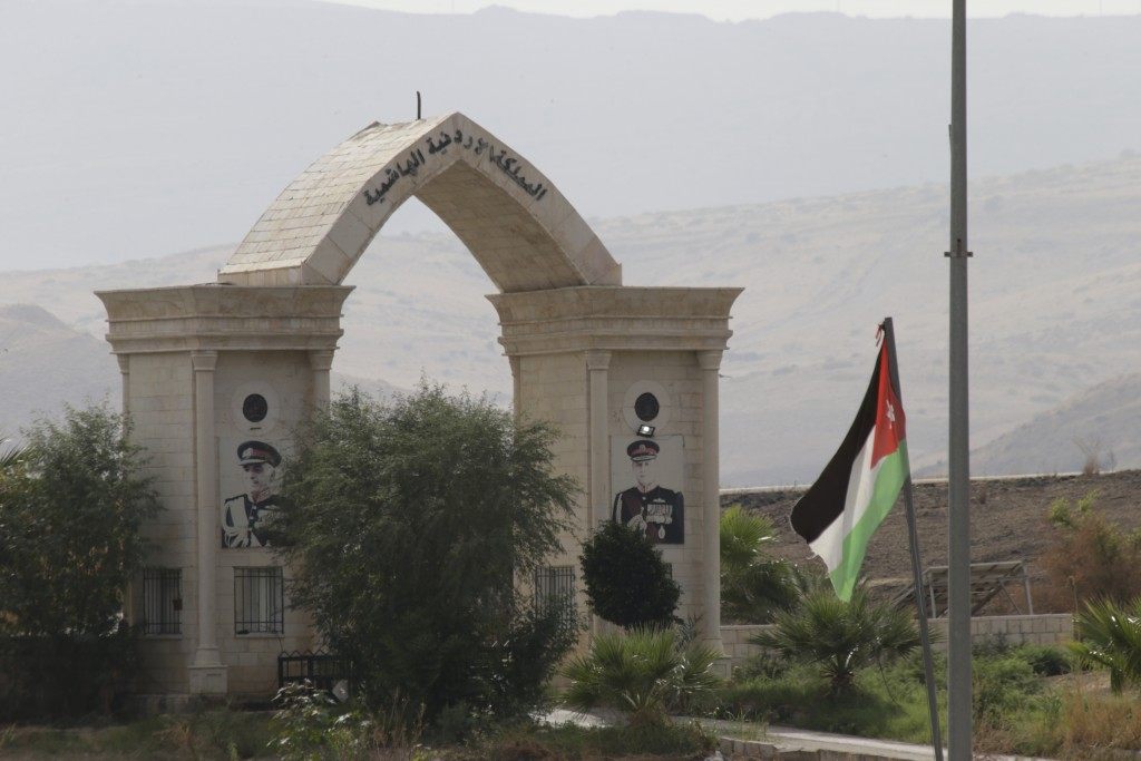 A Jordanian flag flies on a bridge leading from Israel to Jordan, in the Jordan valley area called Baqura, Jordanian territory that was leased to Isra